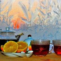 Чай вдвоём :: Сергей Чиняев
