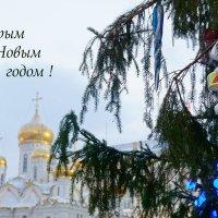 Со Старым Новым годом! :: Лариса Корженевская
