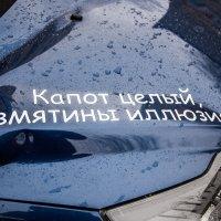 экономный ремонт))) :: Наталия Маресьева