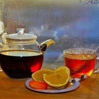 Чай с лимоном :: Сергей Чиняев