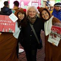 Моё Токийское Рождество :: Tatiana Belyatskaya