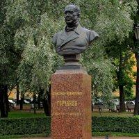 Памятник-бюст А.М.Горчакову :: Сергей Карачин