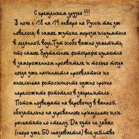 С Крещением :: Вадим Белов