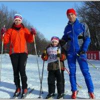 Мама, папа и я - спортивная семья :: Андрей Заломленков