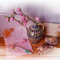 День ручного письма (День почерка) :: Nina Yudicheva