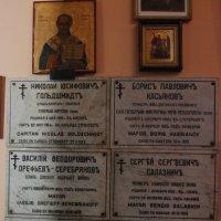Русские офицеры, погибшие в Чакской войне (Парагвай и Боливия) :: Vitalet