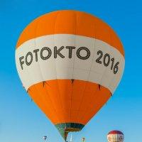На большом воздушном шаре...) :: Mariya laimite
