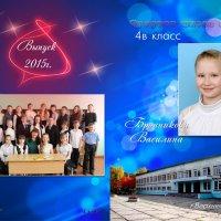 Папка выпускника школы (лицо) :: ehadeev Хадеев