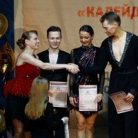 Спортивное поведение :: Валерий Чепкасов