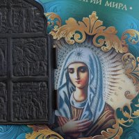 Пробы :: Елена Фалилеева-Диомидова