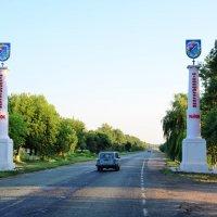 Въезд в Никополь :: Владимир Котиковский