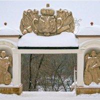 Зимние сумерки в городе. Елизаветинские ворота. :: Elena Izotova