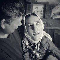 Такая разная жизнь. Отец и дочь. :: Лана Минская
