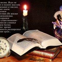 О Времени..... :: Павлова Татьяна Павлова