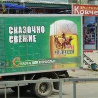 Сказочное совпадение для продуктов.. :: Alexey YakovLev