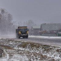 Испортилась  погода.  Одиннадцатое  февраля. :: Валера39 Василевский.