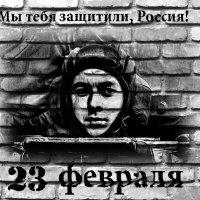 Защитник :: Виктор Никаноров