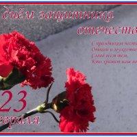 С праздником. :: nadyasilyuk Вознюк