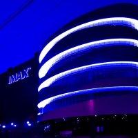 Наш любимый кинотеатр IMAX :: Сергей Алексеев