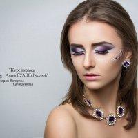 Бьюти :: Татьяна Васильева