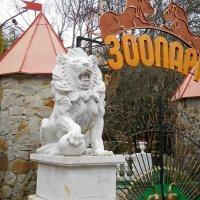 Вход в зоопарк :: Виктор Шандыбин