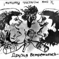 Смотри и переворачивай :: Валентин Кузьмин