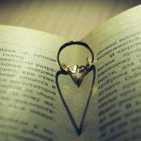 #Love :: Екатерина Ермилова
