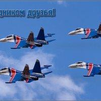 С праздником! :: Валерий Шейкин