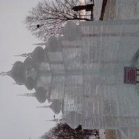 Ледяная фигура :: Павел Михалев