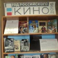 Стенды библиотечные и кому они нужны на самом деле??? :: Ольга Кривых