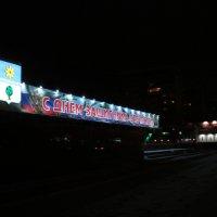 Любимый город может спать спокойно... :: Владимир Насыпаный