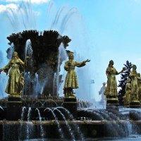 Фонтан дружбы народов (ВДНХ г.Москва) :: Анна Хохлова