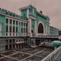 Вокзал Новосибирск-главный :: Dmitry i Mary S