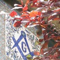 Иерусалим. Массонский знак!!! :: Герович Лилия