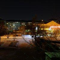 Улан-Удэ.Вид из окна :: Елена Фалилеева-Диомидова