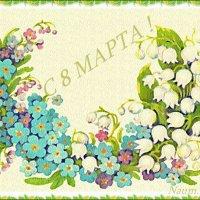 Моим подругам :: Лидия (naum.lidiya)