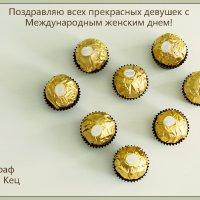 Поздравлялка :: Евгения Кец