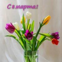 С праздником милые дамы! :: Женечка Зяленая