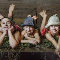 Детская баня :: Сергей Романюк