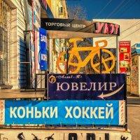 Рекламная пауза :: Константин Бобинский