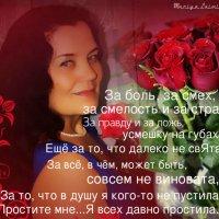 ~~~ :: Mariya laimite