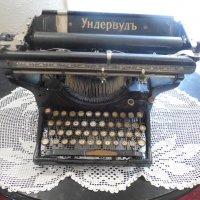 Старинная пишущая машинка. :: Мила