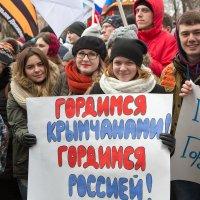 ГОРДИМСЯ  РОССИЕЙ ! :: михаил пасеков