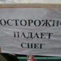Очень оригинально для России :: Марина Домосилецкая