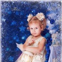 Сказка о звездочке :: Александра Фирсова