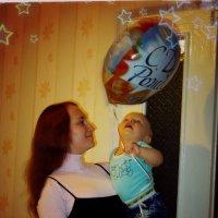 Наш первый день рождения :: Ирина Гудис