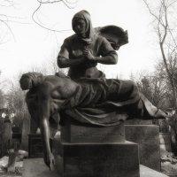 Надгробный памятник скульптора :: Екатерррина Полунина