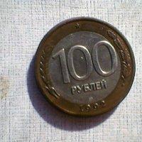 100 р. :: Миша Любчик