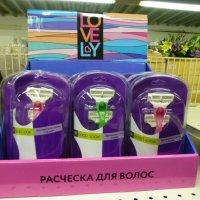 Расчёски для СВЕТЛЫХ голов :-) :: Alexey YakovLev