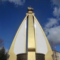 Великие Луки.Памятник в честь 850-летия города... :: Владимир Павлов